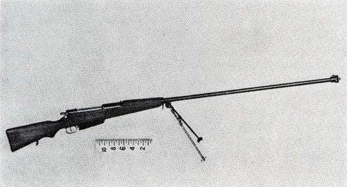 Karabin przeciwpancerny wzór 35 (kb ppanc wz.35), znany także jako Ur