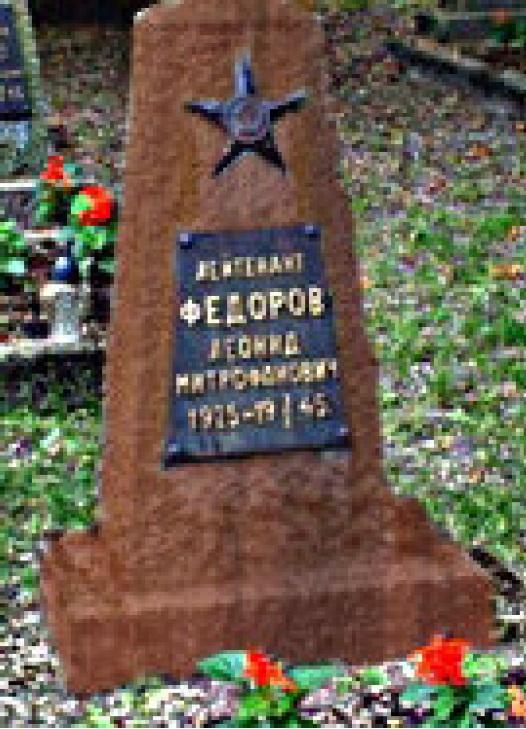 Takiego kształtu drewniane nagrobki sowieckich lotników stały również w Boguszowicach.