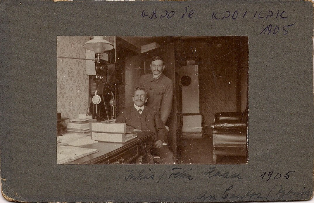 Felix Haase z ojcem Juliuszem w fabryce w Rybniku (1905 rok)