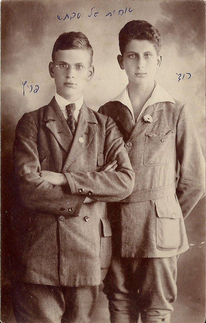 Ernst i Rudolf Haase