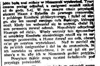 Fragment Sztandaru Polskiego z 1921 roku