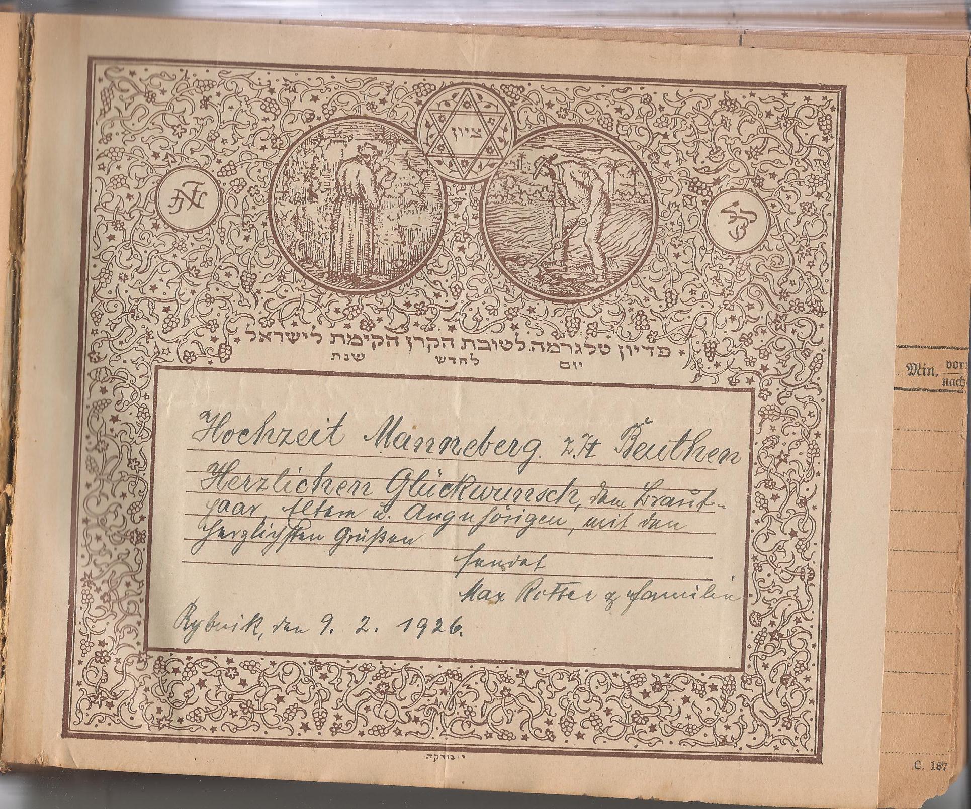 Guttmann wedding telegram-5